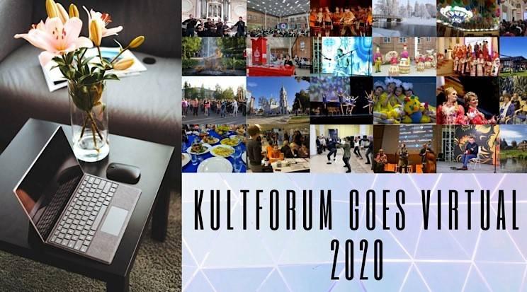 Готовится к старту онлайн-проведение Российско-Финляндского культурного форума